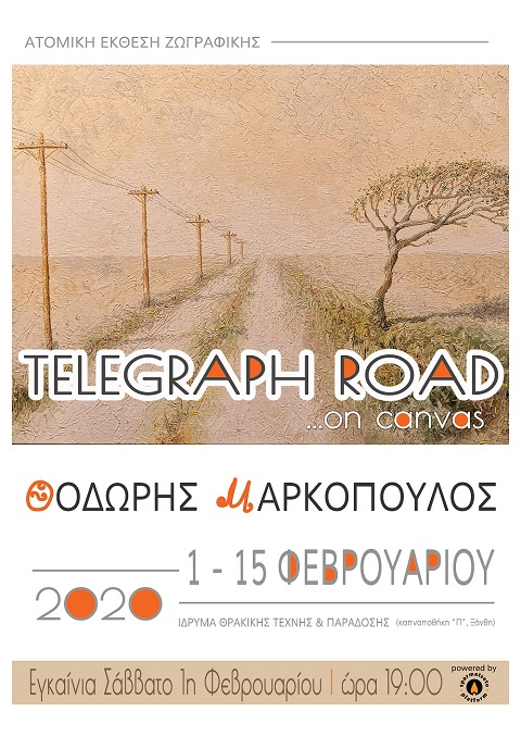 telegraph road poster 1plaisio